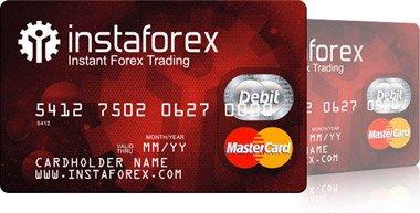 Так выглядит банковская карта MasterCard от ИнстаФорекс.